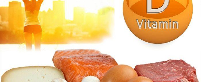 Всё про витамин Д