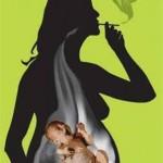 Беременность и ребёнок курящей женщины