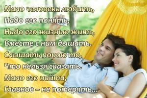 Семейные узы