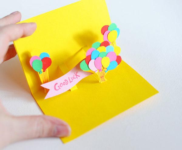 Открытки с днем рождения из бумаги своими руками видео