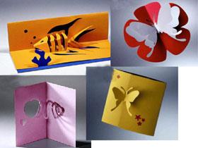 Примеры объёмных открыток