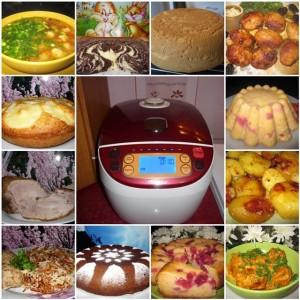 Рецепты блюд для мультиварки