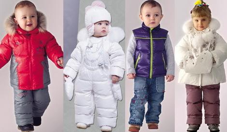 Тёплая одежда для малышей