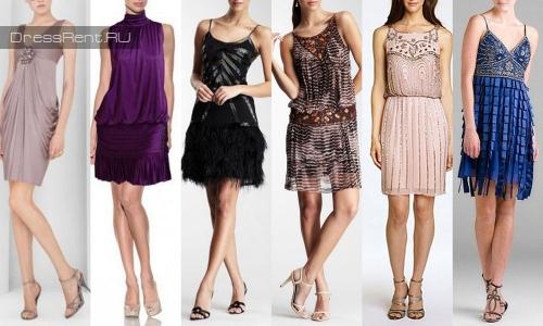 Платья для Новогоднего вечера