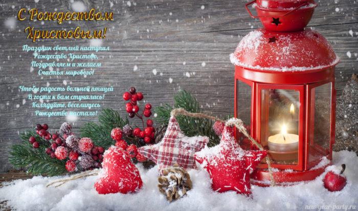 """Глубже в небе синева, Ярче вспыхнула звезда... Приходила Коляда Накануне Рождества. По сугробам снеговым Шла, смеясь и веселясь, И к знакомым и чужим Под окошками стучась. А за старой Колядой Колядовщики пришли, Встали шумною толпой, Песню звонко повели: """"Уродилась Коляда Накануне Рождества..."""" Светит яркая звезда, Глубже в небе синева..."""