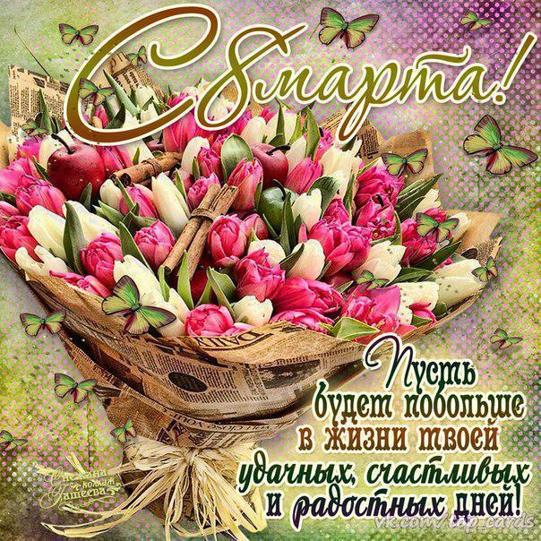 Голосовое поздравление от назарбаева 49